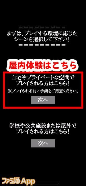 kyoufutaiken02書き込み