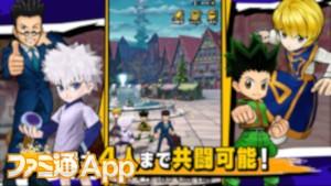 ゲーム紹介PV_スクショ02