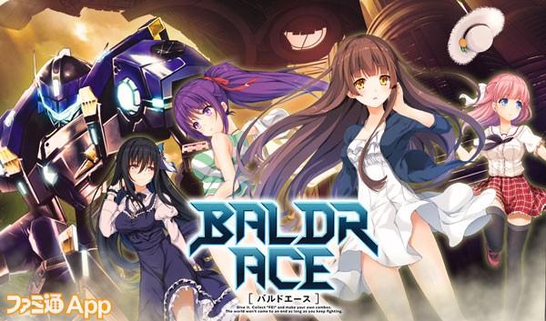 BALDR_ACE_001