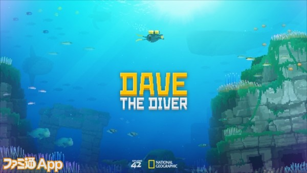Dave The Diver