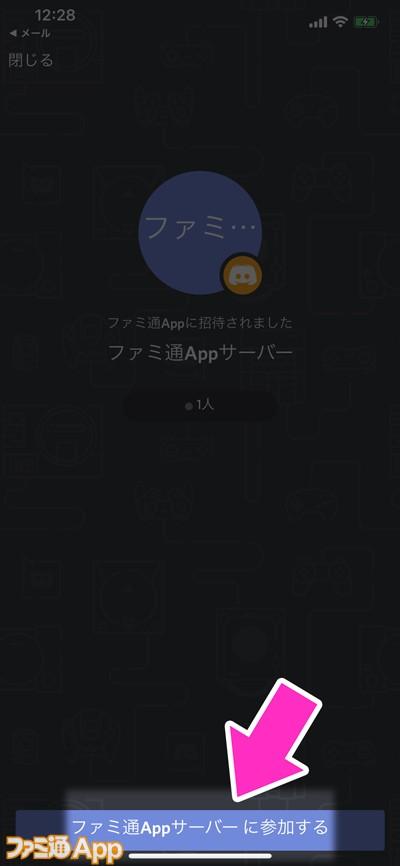 Discord_006