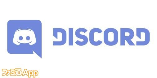 Discord twit 506x254