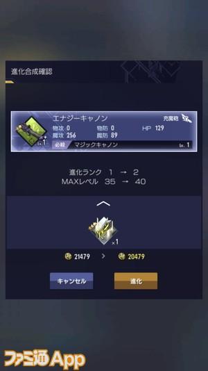 IMG_0792