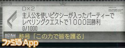 IMG_8844_result