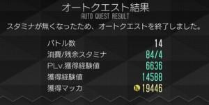 IMG_8846_result
