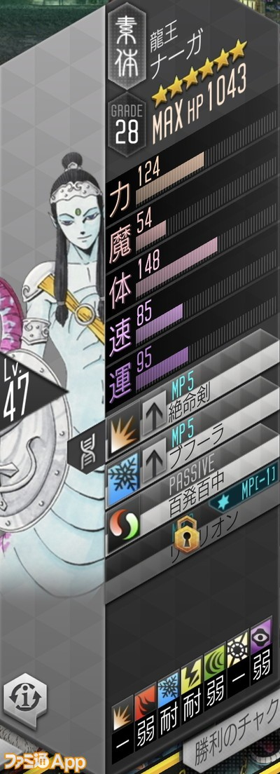 IMG_9317_result