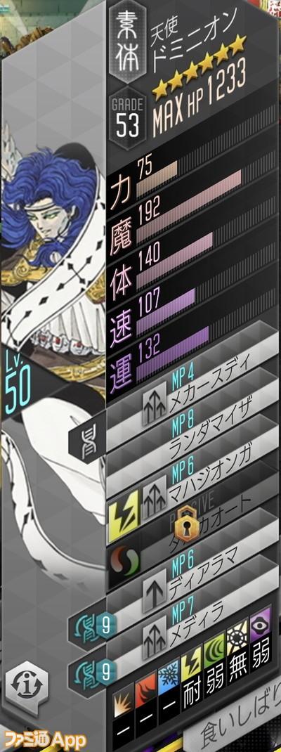 IMG_9331_result