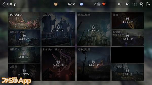 Screenshot_20181109-164632