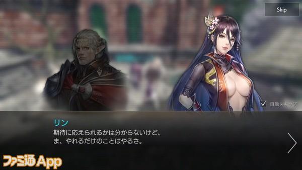 Screenshot_20181109-165001