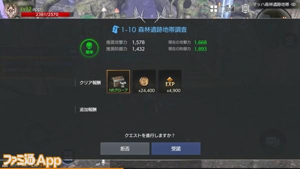 Screenshot_20181111-182122