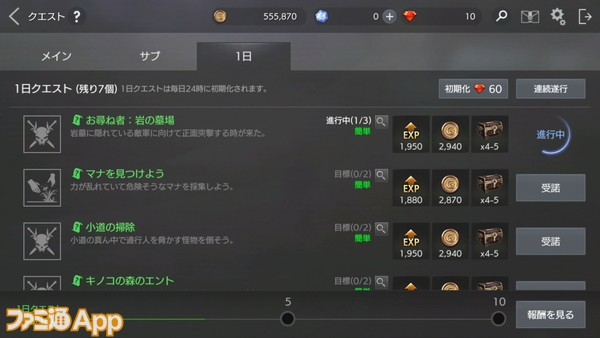 Screenshot_20181112-025954