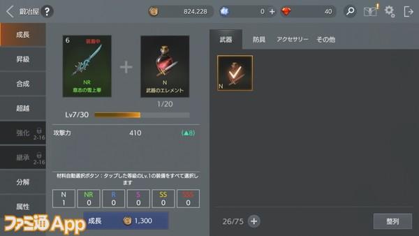 Screenshot_20181112-033903