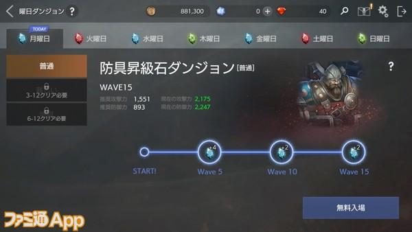 Screenshot_20181112-035944