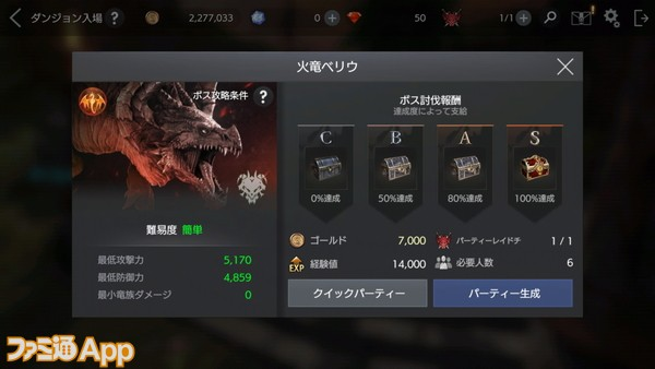 Screenshot_20181112-160544