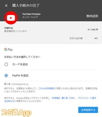 YouTube_premium_000