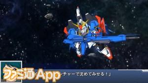 Zガンダム(SSRハイパー・メガ・ランチャー)01
