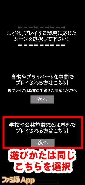 kyoufutaiken08書き込み