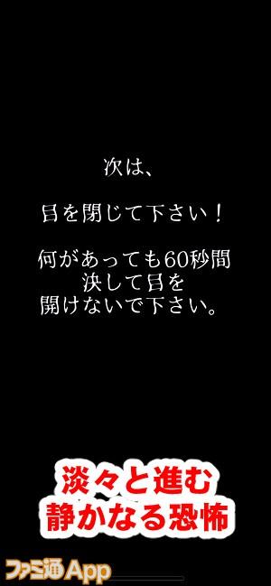 kyoufutaiken05書き込み