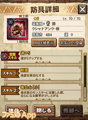 capture0033-00000