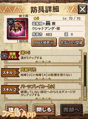 capture0041-00000