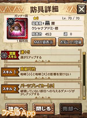 capture0043-00000
