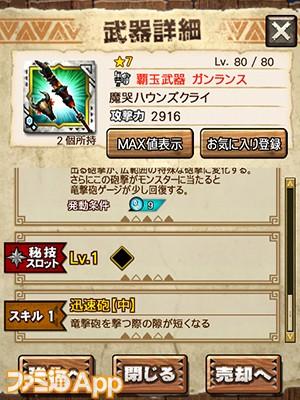 capture0050-00000