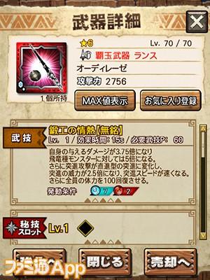 capture0051-00000