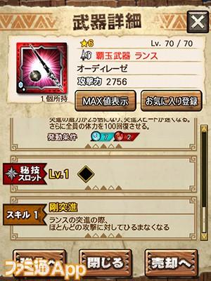 capture0052-00000