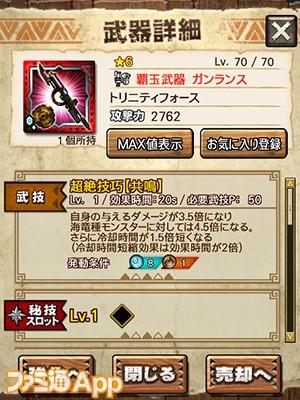 capture0053-00000