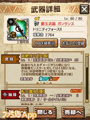 capture0055-00000