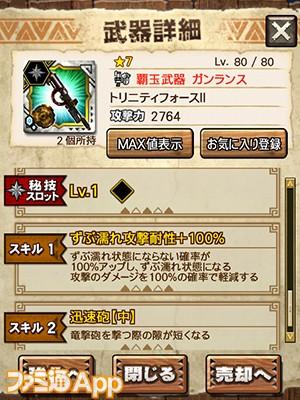 capture0057-00000