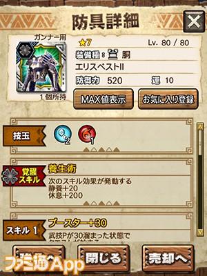 capture0060-00000