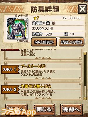 capture0061-00000