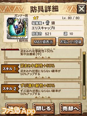 capture0065-00000