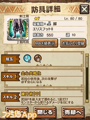 capture0066-00000