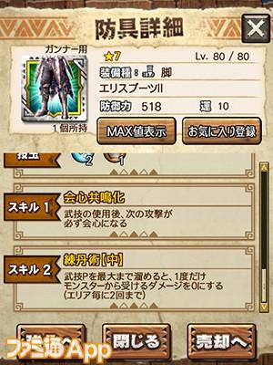 capture0069-00000