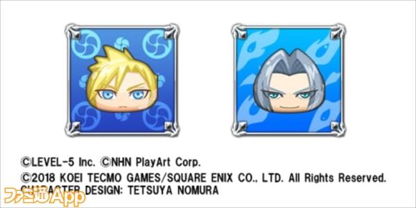 09_『ディシディア ファイナルファンタジー NT』コラボアイコン