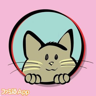 Cat Lady(キャットレディ)