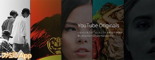 youtube_premium_0004_レイヤー 1