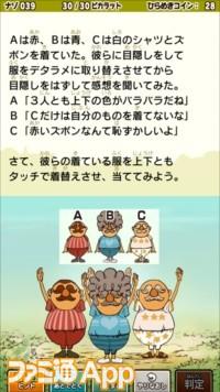 03_ゲーム画面1
