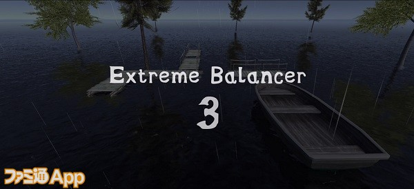 exbalancer01
