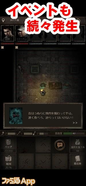 tombsurvivor18書き込み