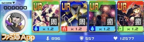 新カード比較3