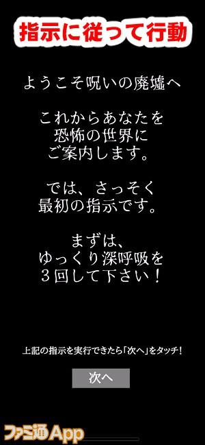kyoufutaiken04書き込み