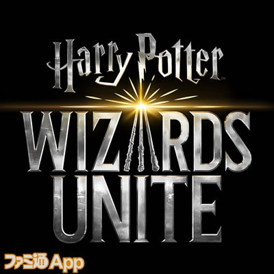 ハリー・ポッター: 魔法同盟