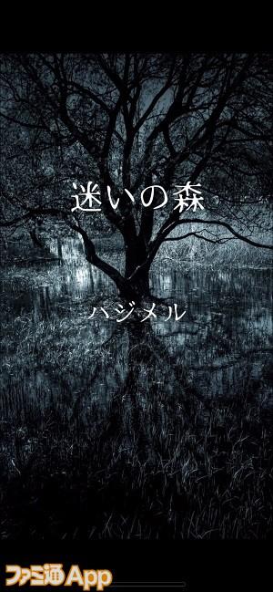 kyoufutaiken09