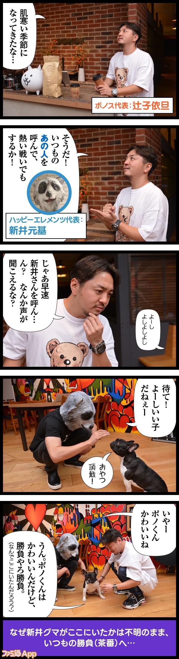 manga_nyanko_1