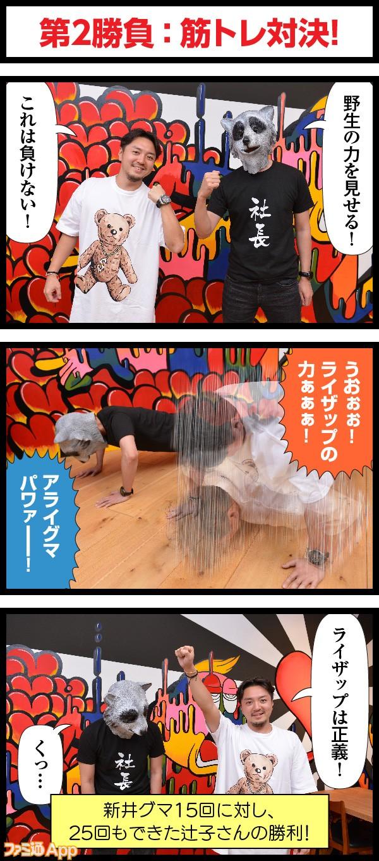 manga_nyanko_3