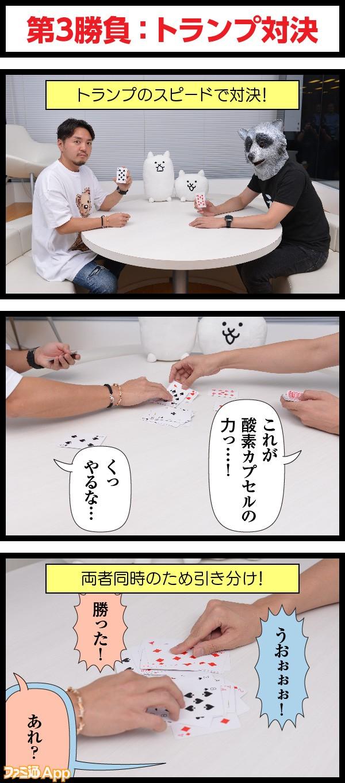 manga_nyanko_5