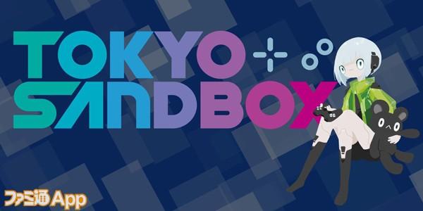 tokyo_sandbox_2019_logo